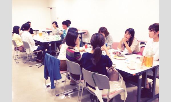 英会話学習サークル・えいごの部活 イベント画像1