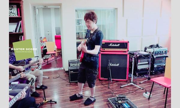 Master Score「平川達也 LINDBERGギタースコア クリニック」 イベント画像1