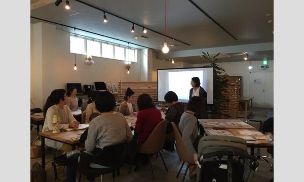 【先着15社限定】桐生市/初心者向け「ストアクリエイターPro」養成講座 イベント画像1