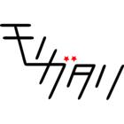 モノガタリ紅鶴 イベント販売主画像