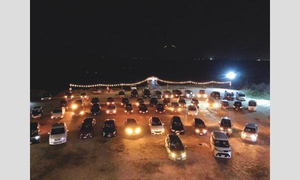 R DRIVE IN BIWAKO〜BEACH SIDE THEATER〜VOL.6 PRAT1〜 『6/18 FRI』 イベント画像2