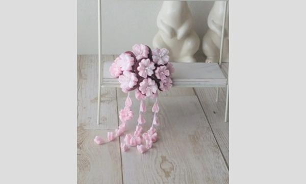 和の習い事 かんざし作り『晴れの日のかんざし 桜』江戸つまみ細工銀座教室 in東京イベント