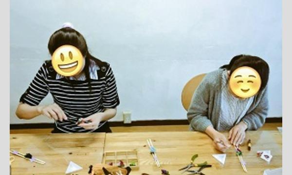 和の習い事 かんざし作り『晴れの日のかんざし 桜』江戸つまみ細工銀座教室 イベント画像3