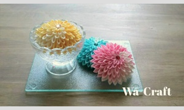 江戸つまみ細工 『浴衣い合わせたい、かき氷色のクリップピン』銀座教室 1Day Lesson in東京イベント