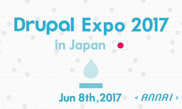 Drupal Expo 2017 in Japan in東京イベント