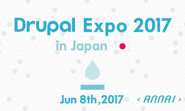 Drupal Expo 2017 in Japan