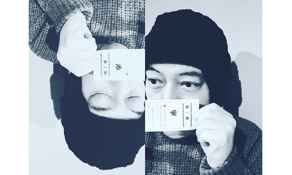 6.5(火) スネオヘアー アルバムコンプリートツアー「 スネオヘアー十番勝負! 」 イベント画像1