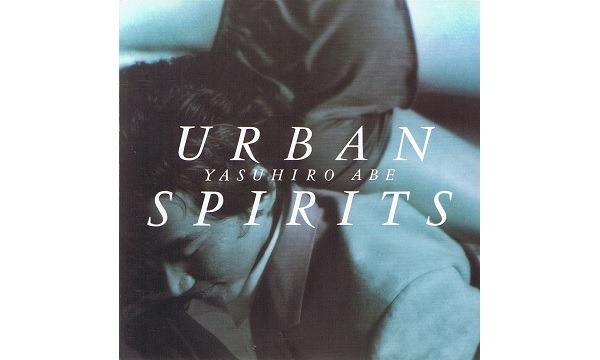安部恭弘 スペシャル・エレクトリック・ライブ!~6th Album「URBAN SPIRITS」Complete~ イベント画像1