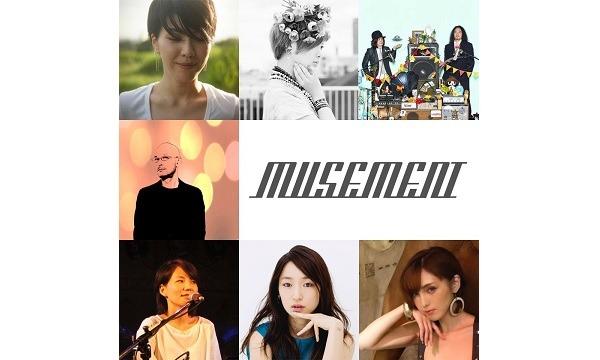 MUSEMENT「Musement Fair」発売記念 LIVE「夜のミューズメント」 in東京イベント