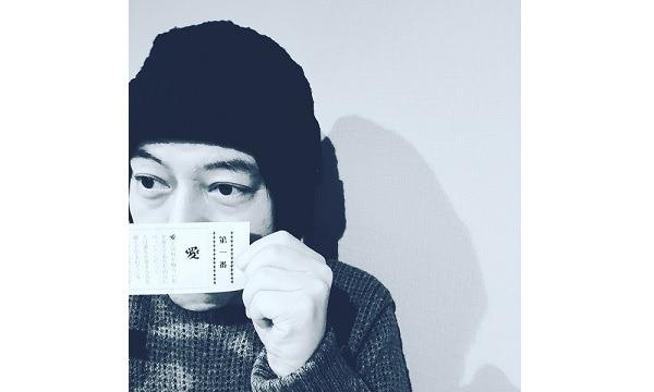 スネオヘアー 「1 room music vol.7 at 代官山」ー3月のワンルームー in東京イベント