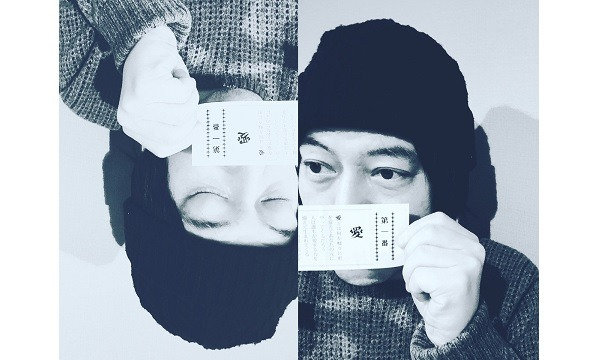 8.7(火) スネオヘアー アルバムコンプリートツアー「 スネオヘアー十番勝負! 」 イベント画像1