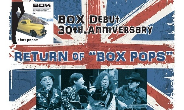 "BOX デビュー30周年記念「RETURN of ""BOX POPS""」 イベント画像1"