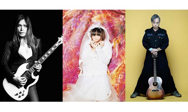 ROLLY/大槻ケンヂ/大森靖子 渋谷うたの日コンサート2017「前夜祭」 in東京イベント