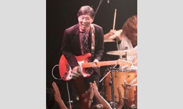 GRATEFULの杉 真理2017・ポップスひとすじ40年!「HAVE A  HOT DAY !」30th Anniversary !!イベント