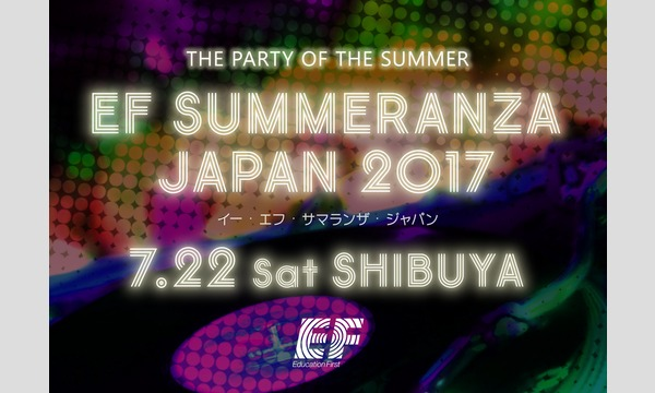 EF SUMMERANZA JAPAN 2017