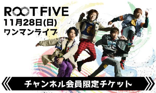 ROOT Fun Live Vol.6