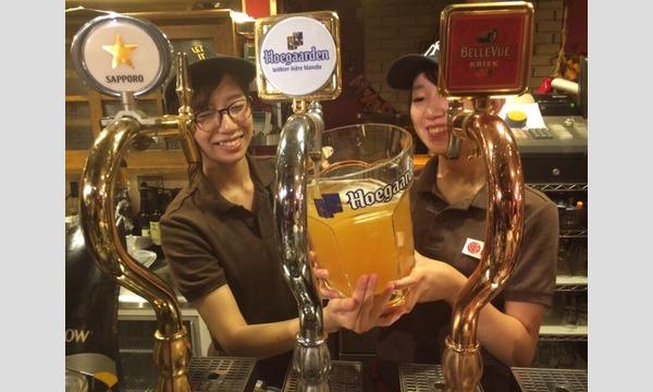 【残り3席】初心者歓迎!ベルギービールを気軽に楽しもう(フード付) イベント画像1