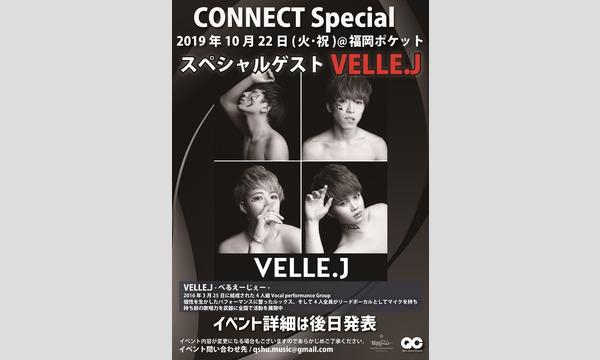 10月22日開催 CONNECT Special-SPゲスト VELLE.J-チャンネル会員 イベント画像1