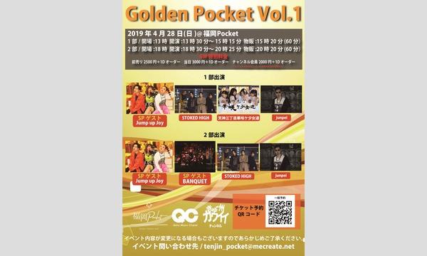 Golden Pocket Vol.1 イベント画像1