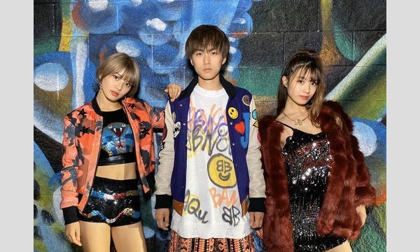 1月19日開催 CONNECT Special-SPゲストJump up Joy×Tigh-Z-チャンネル会員 イベント画像2
