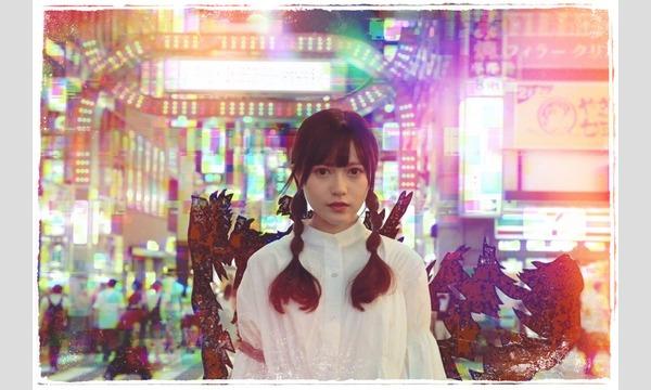 9月27日 きゅーアイ的な歌祭りスペシャル スペシャルゲスト[みんなのこどもちゃん]3月29日(6月28日)振替公演 イベント画像2