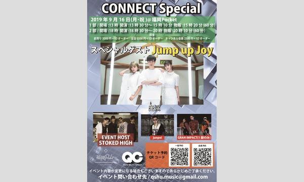 きゅー州カワイイチャンネル/九州ミュージックチャンネルの9月16日開催 CONNECT Special-SPゲスト Jump up Joy-イベント