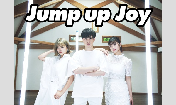 9月16日開催 CONNECT Special-SPゲスト Jump up Joy- イベント画像2