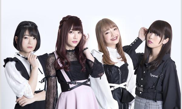 きゅーアイ的な歌祭りスペシャル  スペシャルゲスト[Stella Beats] イベント画像2