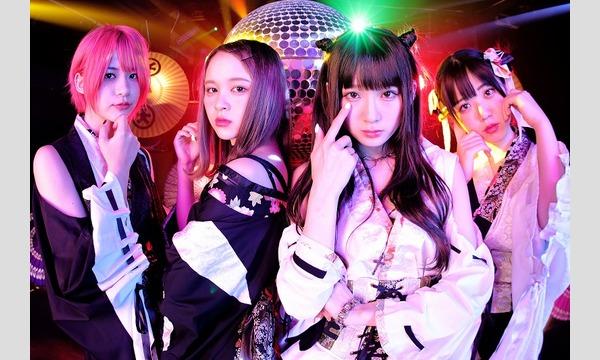 きゅーアイ的な歌祭りスペシャル  スペシャルゲスト[LADYBABY] イベント画像2
