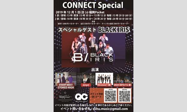 12月1日開催 CONNECT Special-SPゲストBLACK IRIS- イベント画像1