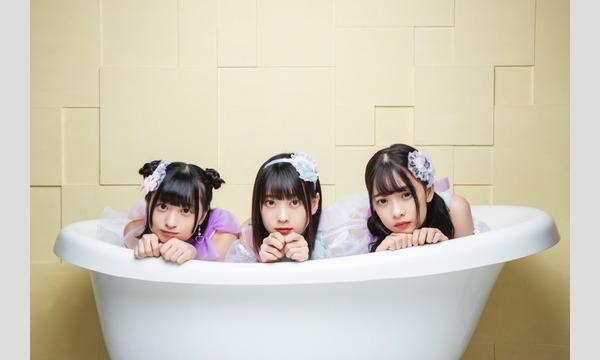 きゅーアイ的な歌祭りSP  スペシャルゲスト[charm*charm / Chu☆Oh!Dolly]-ch会員 イベント画像2