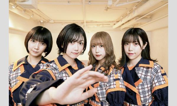 5月30日 きゅーアイ的な歌祭りスペシャル スペシャルゲスト[サンダルテレフォン] イベント画像3