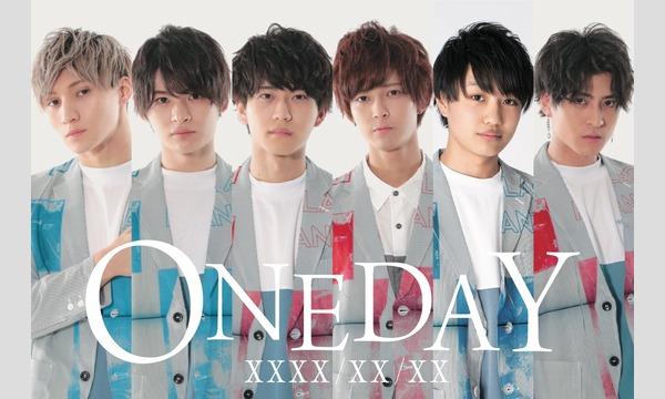 きゅー州カワイイチャンネル/九州ミュージックチャンネルの10月14日開催 CONNECT Special-SPゲスト ONE DAY-イベント