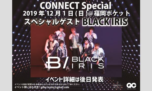 12月1日開催 CONNECT Special-SPゲストBLACK IRIS-チャンネル会員 イベント画像1
