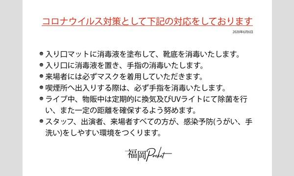 6月6日 きゅーアイ的な歌祭りスペシャル スペシャルゲスト[ゆるめるモ!] イベント画像3