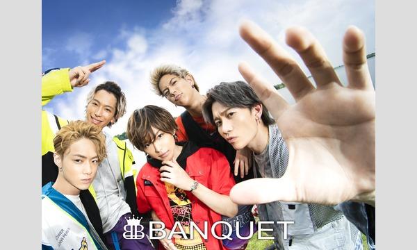 9月29日開催 CONNECT Special-SPゲスト BANQUET- イベント画像2