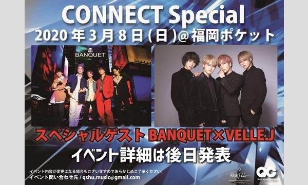 3月8日開催 CONNECT Special-SPゲストBANQUET×VELLE.J イベント画像1