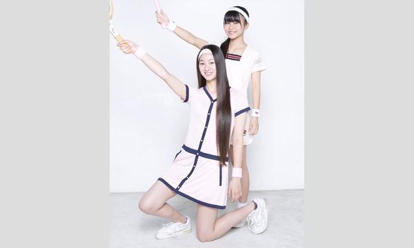 2020年6月21日 きゅーアイ的なRestriction Live -彼女のサーブ&レシーブ- イベント画像3