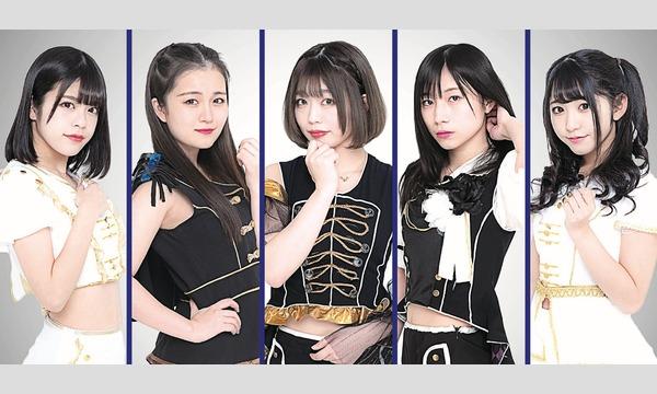 2020年6月7日 きゅーアイ的なRestriction Live -くるーず~CRUiSE!- ch会員 イベント画像3