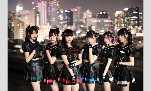 きゅーアイ的な歌祭りスペシャル スペシャルゲスト[charm*charm / Chu☆Oh!Dolly] イベント画像3