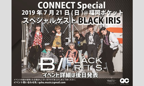 7月21日開催 CONNECT Special-SPゲストBLACK IRIS-チャンネル会員 イベント画像1