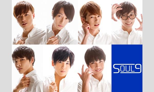 Golden Pocket Vol.2 九州ミュージックチャンネル会員 イベント画像3