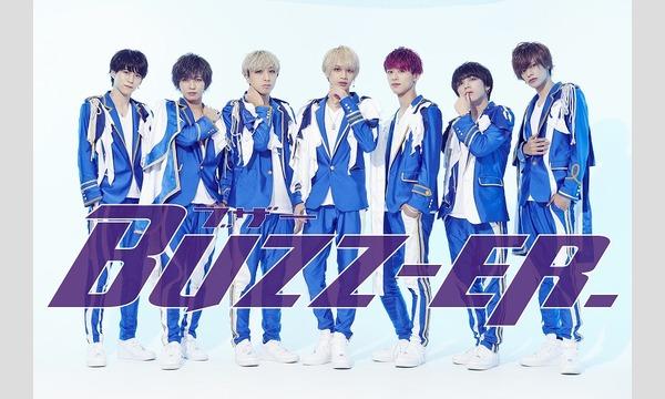 12月24日開催 CONNECT Special -SPゲスト BUZZ-ER.-/九州ミュージックチャンネル会 イベント画像2