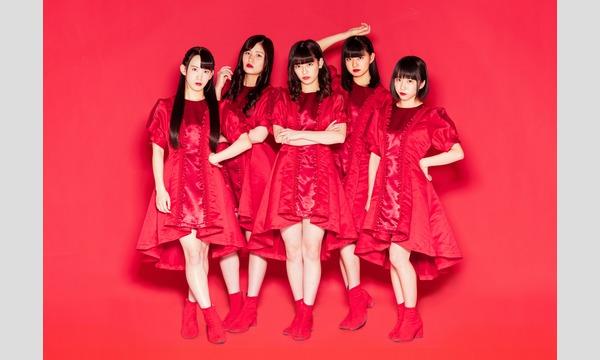 2020年6月20日 きゅーアイ的なRestriction Live -九州女子翼- ch会員 イベント画像3