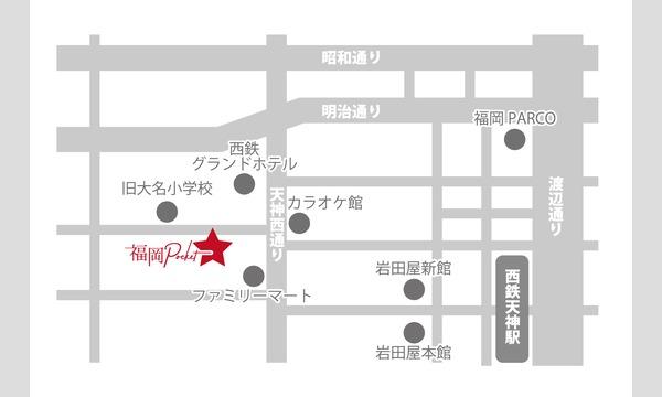 天神三丁目華咲ケ少女達 1st anniversary「蕾」 イベント画像3