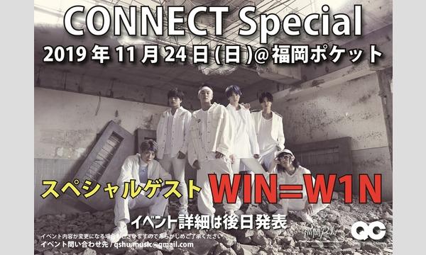 きゅー州カワイイチャンネル/九州ミュージックチャンネルの11月24日開催 CONNECT Special-SPゲスト WIN=W1N-イベント
