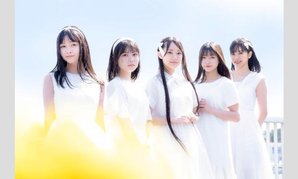 5月16日 きゅーアイ的な歌祭りスペシャル スペシャルゲスト[PiXMiX] イベント画像2