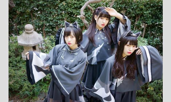 6月13日きゅーアイ的な歌祭りSP  スペシャルゲスト[ゑんら]-ch会員 イベント画像3
