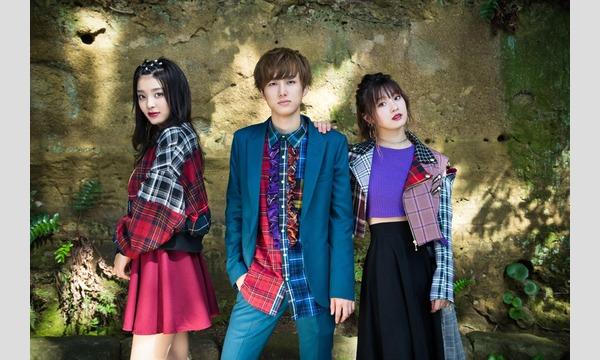 2月17日開催 CONNECT Special -SPゲスト Jump up Joy / Misaki イベント画像2