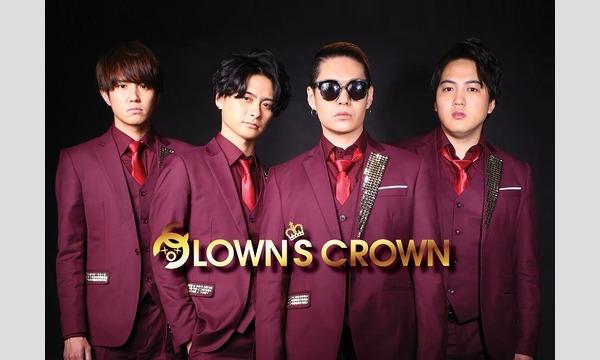 1月13日開催 CONNECT Special-SPゲストCLOWN'S CROWN- イベント画像2